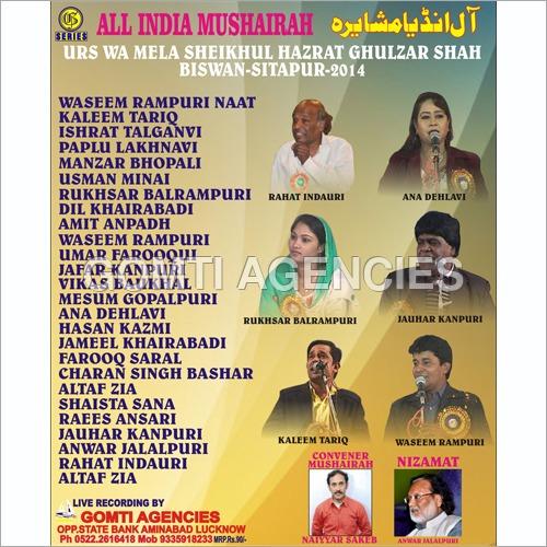 Biswan Mushairah-2014-DVD
