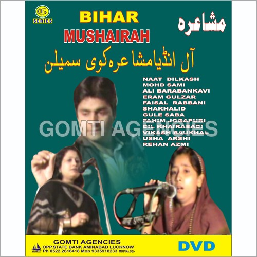 Mushaira CD and DVD