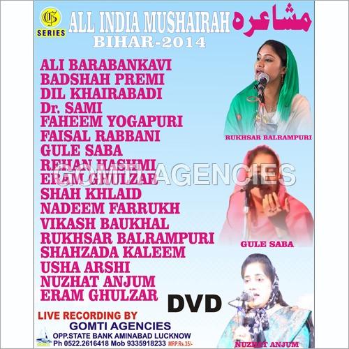 Bihar Mushairah-2014 DVD