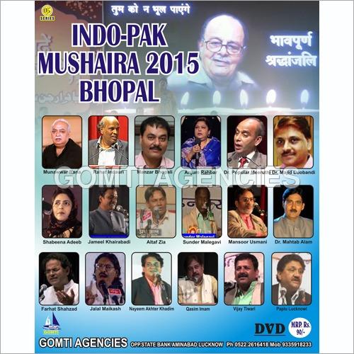 Bhopal Indo-Pak Mushairah -2015 DVD