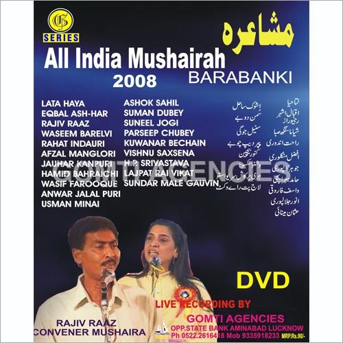 Barabanki Mushaira-2008 Rajeev Raaz DVD