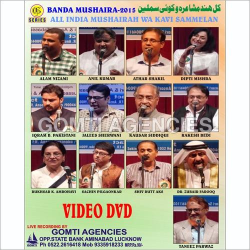 Banda Mushairah-2015 DVD