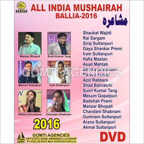 Ballia Mushairah-2016 DVD