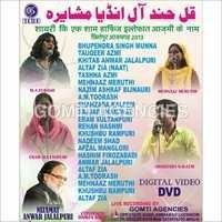Azamgarh Chhittepur Mushairah-2013 DVD