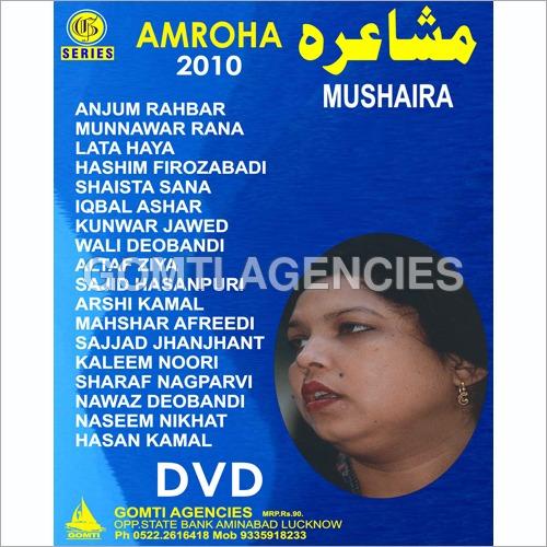 Amroha Mushairah-2010 DVD