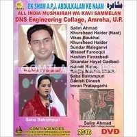 Amroha DNS College Mushairah-2016 DVD