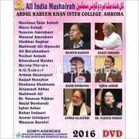 Amroha Abdul Kareem Khan Inter College Mushairah-2016 DVD