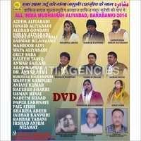 Alyabad Mushairah-2014 DVD