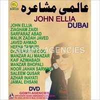 Almi Mushairah John Ellia Dubai DVD