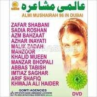 Almi Mushairah 96 In Dubai DVD