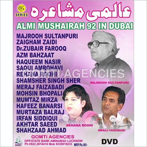Almi Mushairah 92 In Buabai DVD