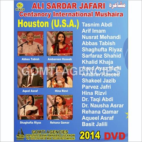 Ali Sardar Jafri Centanory Mushairah-2014 DVD