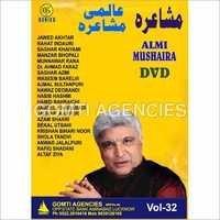 Aalmi Mushairah Vol-32 (Javed Akhtar) DVD