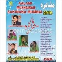 Aalmi Mushairah Sakinaka Mumbai-2016 DVD