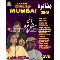 Aalmi Mushairah Mumbai-2015 DVD