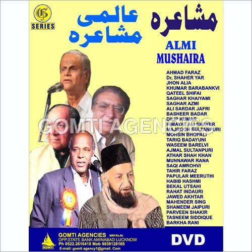 Aalmi Mushairah Dubai (Dilip Kumar) DVD