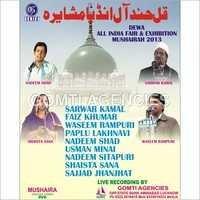 Dewan Mushairah-2013 DVD