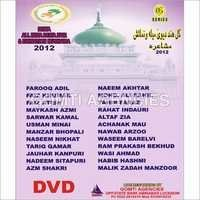 Dewan Mushairah-2012 DVD