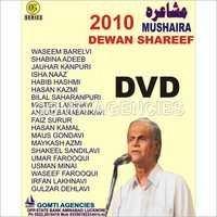 Dewan Mushairah-2010 DVD