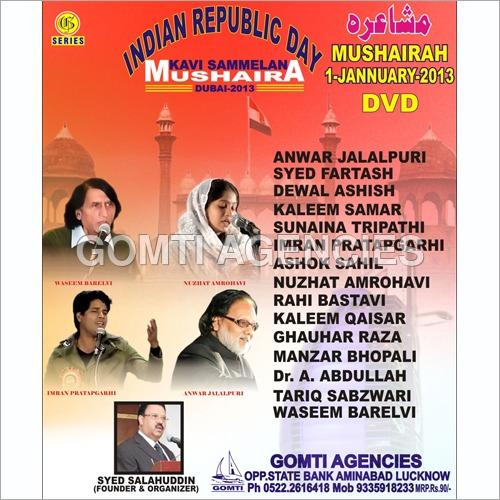 Dubai Mushaira-2013 DVD