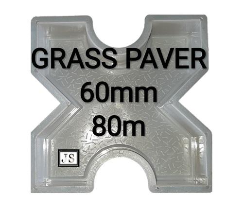 Grass Paver Block Plastic Mould