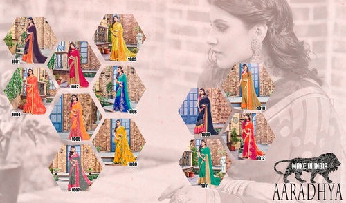 AARADHYA Brasso Printed Fancy Brasso Sarees