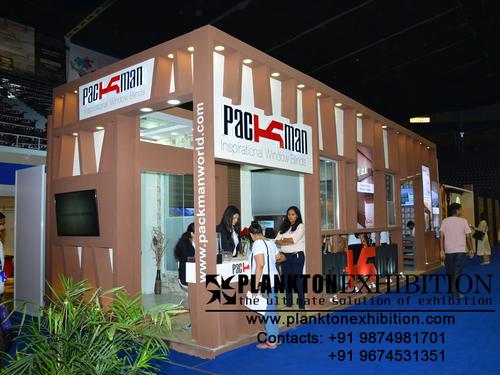 Interior Fair