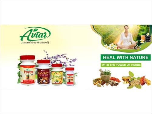 Avtar Ayurvedic Pharmacy
