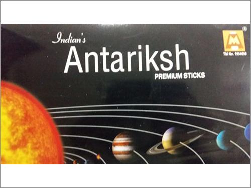 Antariksh