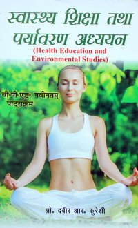 Health Education & Envionmental Studies