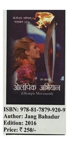 Olympic Movement