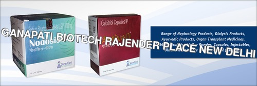 Pharmaceutical Medicines Suppliers