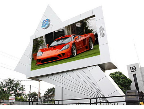 Display advertising solution