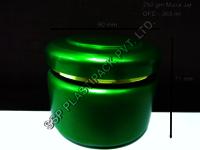 250 gm Micra Jar