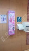 New Sanitary Napkin Selling/Supplying Machine