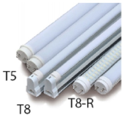 ALCHIBA T5/T8 TUBE LIGHTS