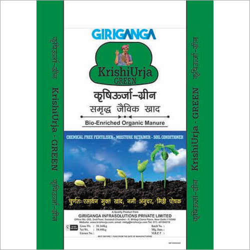 Fertilizer & Manure Bags