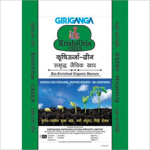 Fertilizer And Manure Bags