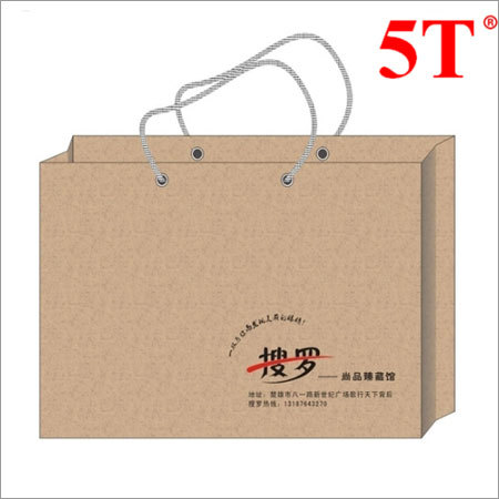 Paper Shopping Handle Bag