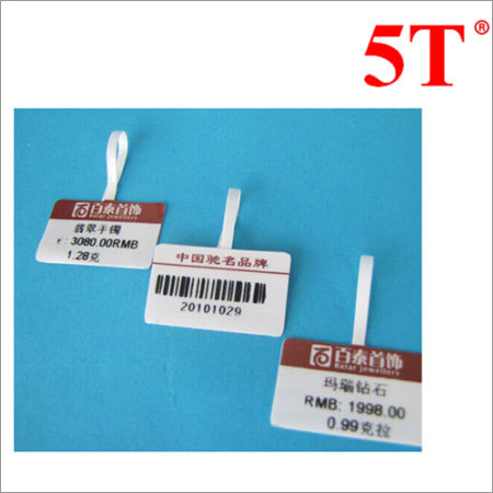 Promotional Jewelry Label