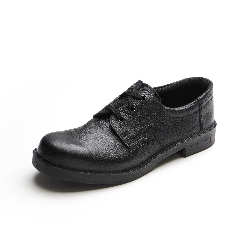 Avenger 222 ST PVC Safety Shoes