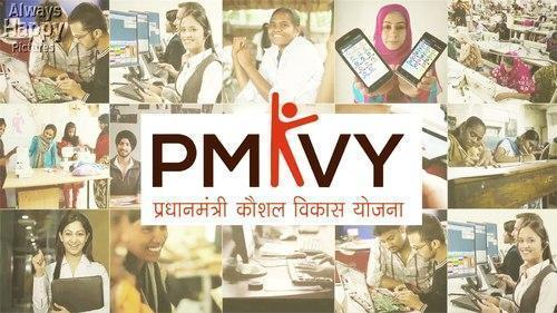 PMKVY Courses Tools