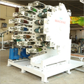 Eight Color Dry Offset Printing Machine