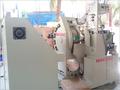 Colour Offset Printing Machine