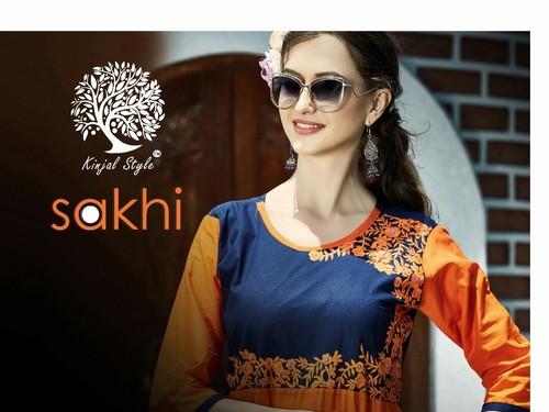 Sakhi Vol1 Catalog