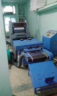 Hydraulic Poly Bag Printing Machine