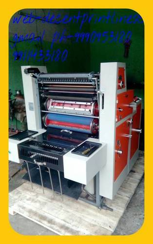 Hdpe Bag Printing Machine