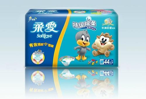 Baby Diaper Packaging Material
