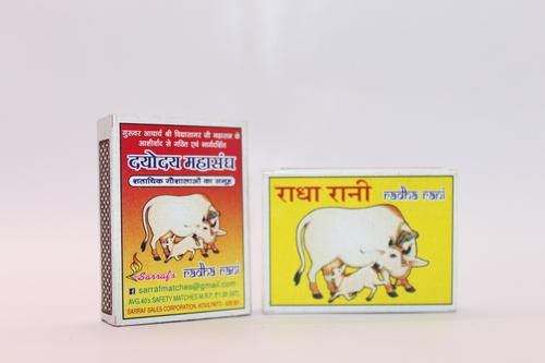 Radha Rani Safety Matches