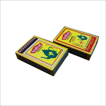 Pakiza Safety Matches Box